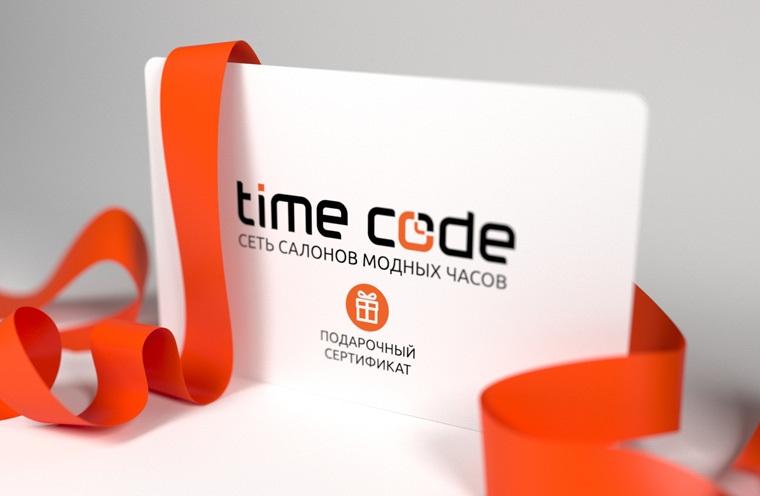 Наручные часы Подарочные сертификаты мужские и женские  купить ... 2efb7c88523